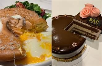 爆夯伯爵瑪奇朵蛋糕登場!雙餡乳酪鬆餅噴發鹹甜美味