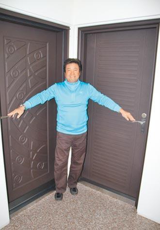 吳俊達 開門迎鴻圖
