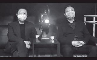 賈樟柯短片 演疫走味的社交禮儀