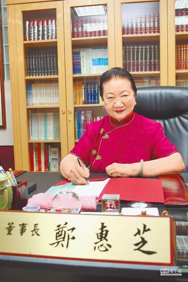 女教育家鄭惠芝辭世。(校方提供)