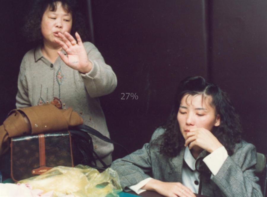 搞了近5年的以為「分屍案」,真相竟是吳瑞雲與新男友奔,最終與思女心切的母親陳桂梅團圓。(中時資料照)
