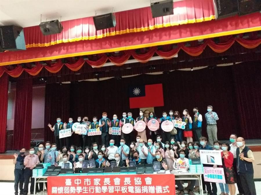 台中市家長會長協會捐贈60台平板,協助學生若停課仍能在家線上學習。(台中市教育局提供/王文吉台中傳真)