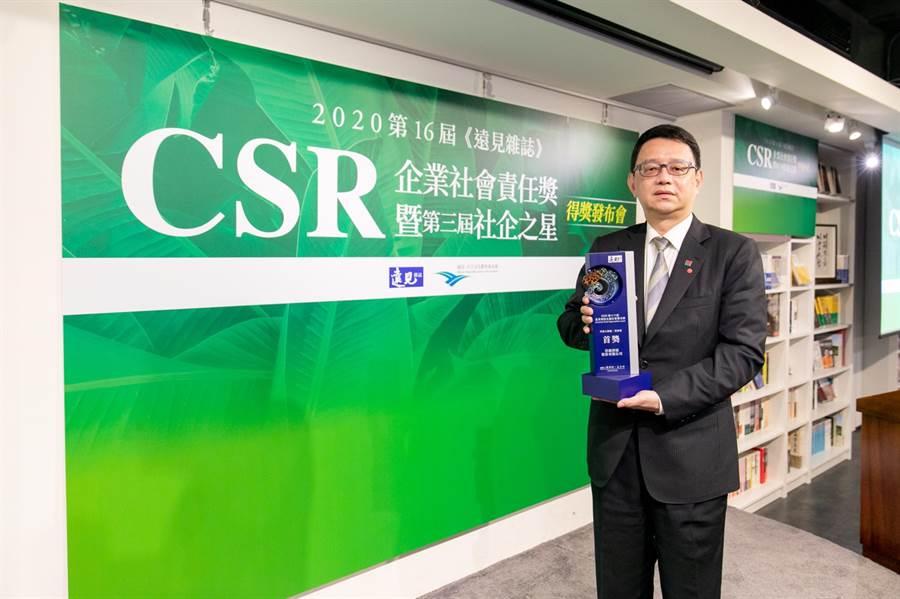 ▲信義房屋連三年獲《遠見雜誌CSR獎》年度大調查服務業首獎。/圖業者提供