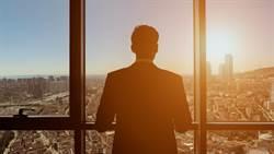 企業家的成功之道 堅持到底是關鍵