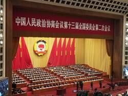 陸兩會時間拍板: 521政協 522人大會議召開
