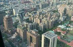 房市築底復甦 首季房地合一稅收大增1倍