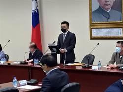 國民黨增保密條款規範小組長至黨主席 遭指恐生寒蟬效應