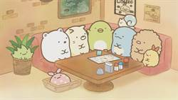 角落粉暴動了!賣座14億日幣《角落小夥伴電影版:魔法繪本裡的新朋友》暑假登台