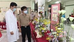 全國技能競賽防疫入考題 花藝作品慰勉醫護人員