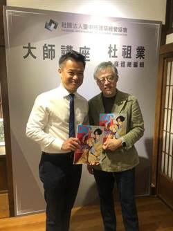 「GQ Taiwan」總編輯杜祖業:培養品味 先把感受的開關打開