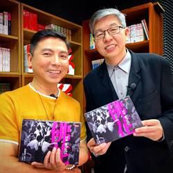 郭子出書揭幕華語樂壇秘辛  潘越雲、阿妹搶歌內幕