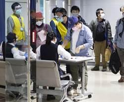 台與史丹佛大學研究跨國檢疫天數縮短 成各國邊境解封指引