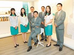 2020全球金融評選 玉山銀 獲台灣最佳銀行