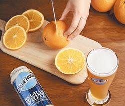 藍月白啤酒登陸台灣 遠距開趴享受美式休閒風格