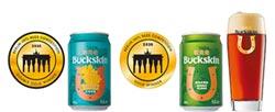 第四屆德國BIBC柏林國際啤酒競賽 金車柏克金三月啤酒獲雙金