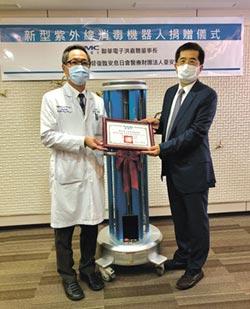 聯電捐超紫光滅菌機器人 助防疫