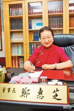 女教育家鄭惠芝 90歲在美辭世