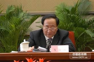 河北省前副省長張和 嚴重違紀接受調查