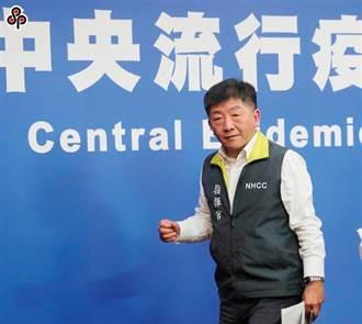 蔡英文總統 台北市長柯文哲病歷遭駭? 陳時中回應了