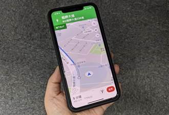 Google 地圖小技巧:防疫期間安心度過五一連假