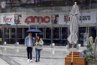 槓上了!全球最大院線AMC宣布不放映環球影業電影