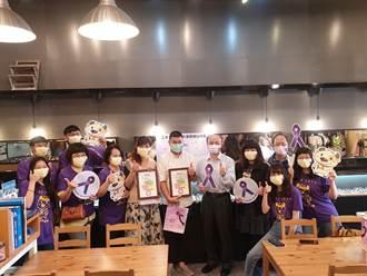 南投社區防暴關懷站49家店家揭牌