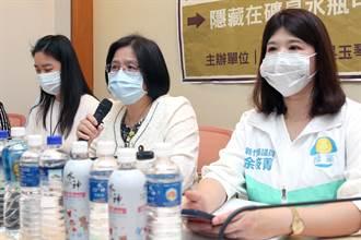 發文前不做功課!林淑芬臉書攻擊水神 遭醫界人士打臉
