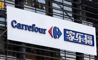 吸陸中產階級 家樂福推精品超市5月起將於重慶開張
