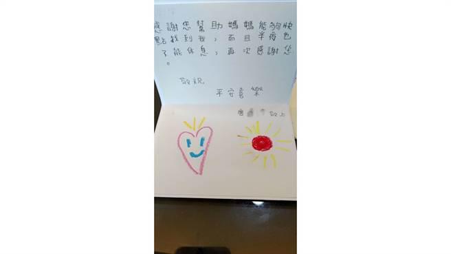 唐小弟表示感謝,並向謝智博表示希望長大也能加入徵信社。(圖/立達徵信社提供)