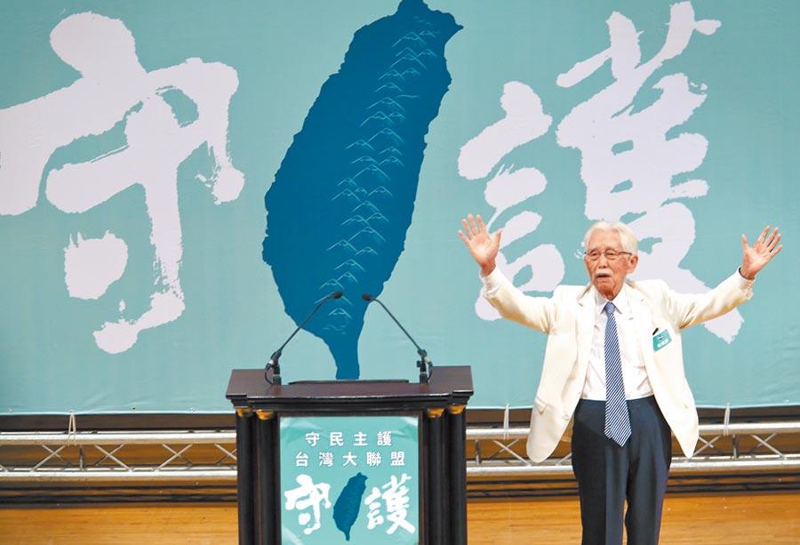 獨派大老辜寬敏(見圖)成立的「台灣制憲基金會」推兩項制憲公投。(本報系資料照片)