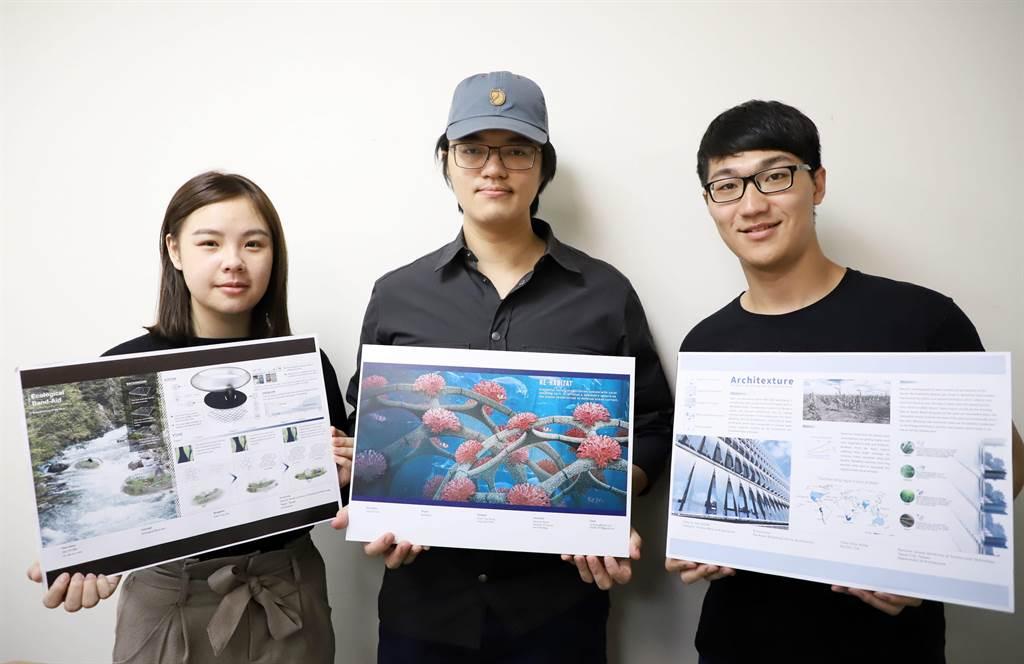 台科大建築系三組學生作品獲德國iF設計新秀獎。(圖右起)龔照峻、謝宗穎、葉芷婷(台科大提供)