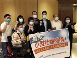 疫情衝擊募款 社福團體盼政府給6個月補助
