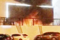 警圍捕詐欺主腦 嫌竟縱火燒摩鐵旅客痛斥故意殺人