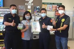 台南國中生網路交友被詐財 超商店員機警攔阻