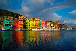 觀巴小旅正夯!漁港色彩屋、和平島公園賞奇岩