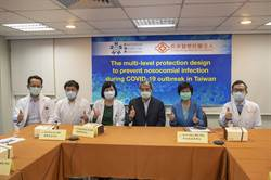 台灣抗疫成功 長庚醫院跟國際分享防院內感染策略