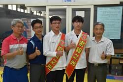竹南君毅中學參加技能競賽再奪3金