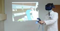 DeepQ抗疫再出招 攜手台北慈濟以VR部署醫事照護能量