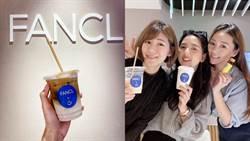 零確診頂級咖啡免費喝!預約肌膚檢測守護敏弱口罩肌