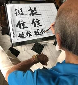 0確診出現奧運五環!中華奧會邀全民「挺住只為夢想」