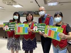 防疫學族語 台南市原民中心發送族語防疫墊板