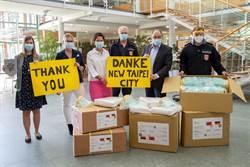 新北致力國際防疫交流 隔離衣、面罩、布口罩遠送姐妹市度難關