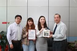 圓創業夢 致理學生獲U-Start 50萬創業金