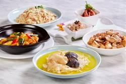 台北國賓「五星美食TO GO」推新菜色 1600元小資價購一桌川粵饗宴