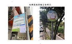 桃園L301樂活巴延10日停駛 試辦318公車11日上路