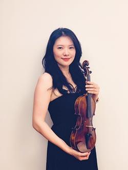 旅歐小提琴家歐之瑀 帶來純粹弦音