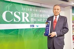 中信文教夢想+圓夢工程 獲遠見CSR教育推廣組首獎