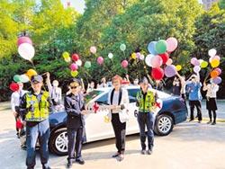 聯聚建設 慨捐警車及裝備