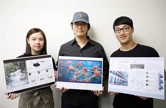讓地球呼吸! 台科大3環保設計獲德國iF新秀獎