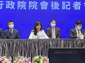 行政院提名陳耀祥任NCC主委、楊翠任促轉會主委